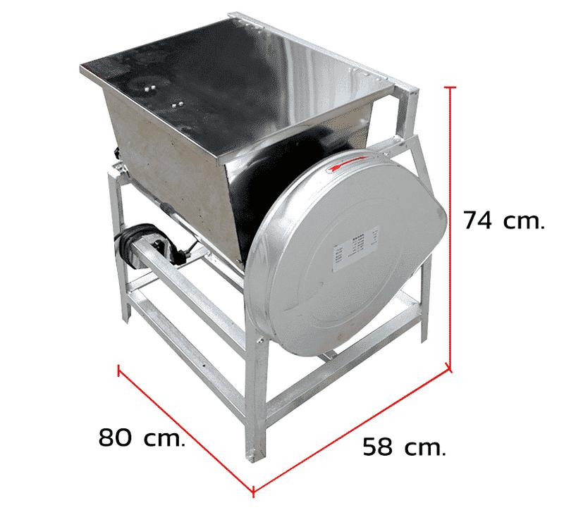 เครื่องผสมแหนม 25 KG. เครื่องผสมอาหารแนวนอน 6