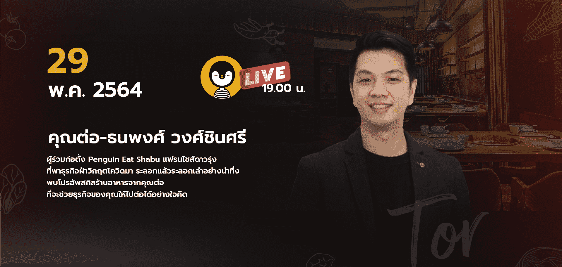 Landing page Kitchenmall Live 2